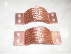 供应优质柔性铜编织带软连接