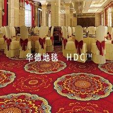 上海高档酒店大堂宴会厅满铺地毯