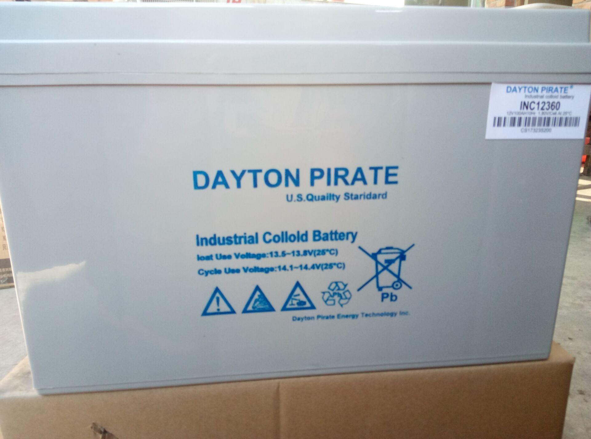 代顿派锐蓄电池INC12170价格-直销
