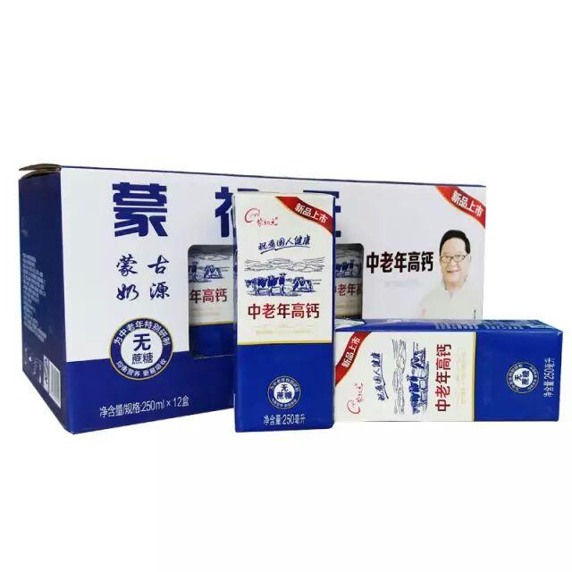 蒙初元 牛奶 中老年高钙奶 无蔗糖 250mlx12礼盒装 复合蛋白饮品