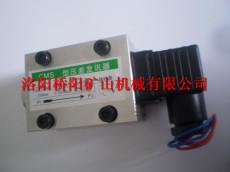 压差发讯器CMS型