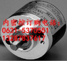 内密控OVW2-25-2MHT编码器