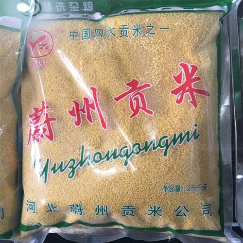 蔚州贡米有机小米