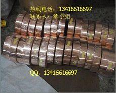 现货供应洛铜T2紫铜带 紫铜箔 接地红铜带 导电铜带 铜皮 铜片 电子铜带