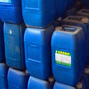 厂家供应双氧水 鱼塘水产品增氧剂漂白剂  液体固体还原剂洗涤剂 木质漂白剂