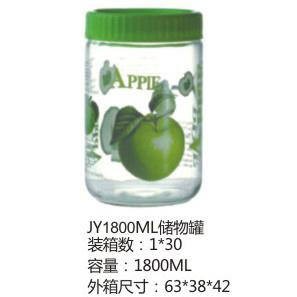 供应 厂家直销供应 佳颖 JY1800ML 彩色 可定制 储物罐