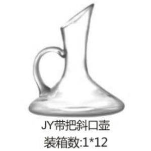 供应 厂家直销 佳颖 JY带把斜口壶 玻璃水杯 可定制