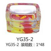 供应 厂家直销 佳颖 YG35-2 彩色烤花 烟灰缸 可定制