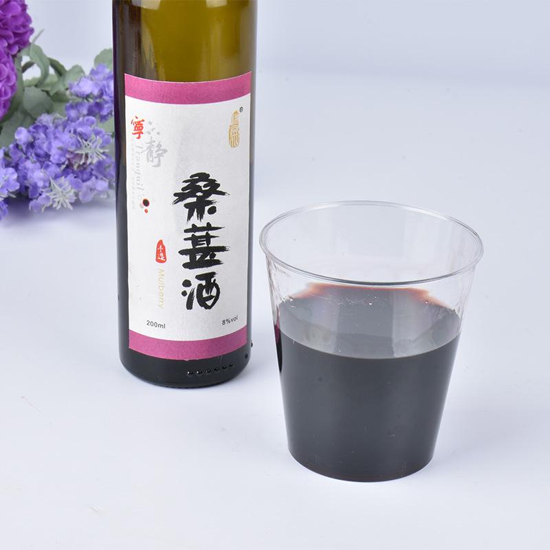 供应 桑葚酒 8°女士果酒