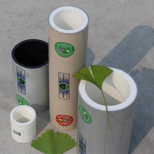 江苏润硕牌铝合金衬塑复合管 管材管件