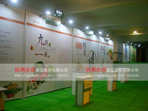 上海便携展位,上海便携式展架,上海展览布展,上海会场布展