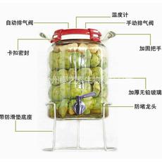 密封罐生产厂家 密封罐生产厂家价格 密封罐生产批发 专业做的乐扣玻璃酵素桶厂家 玻璃密封罐子供应商