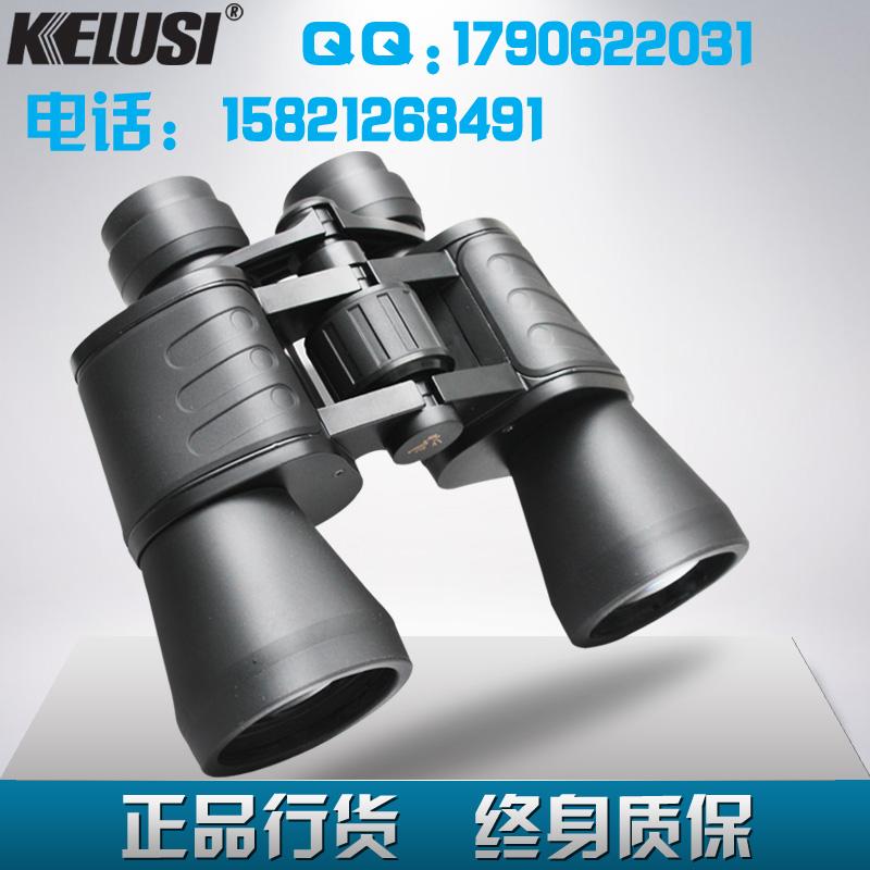 科鲁斯kelusi望远镜 旅行家10x50双筒保罗望远镜高倍高清微光夜视