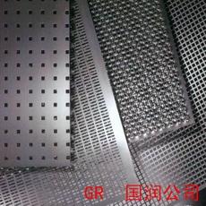 不锈钢冲孔网-厂家信息-质量保证-价格低
