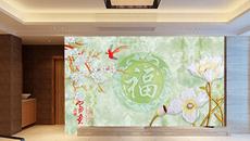 供应 中式壁画背景墙 3D玉雕电视背景艺术壁画玉雕福字玉雕壁画