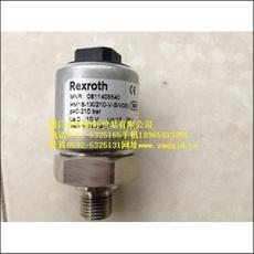 力士乐HM18-1X 210-V-SV0压力传感器带带集成式电子器