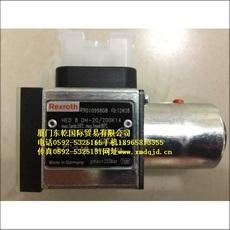 液压转换器 力士乐转换器供应商 转换器销售