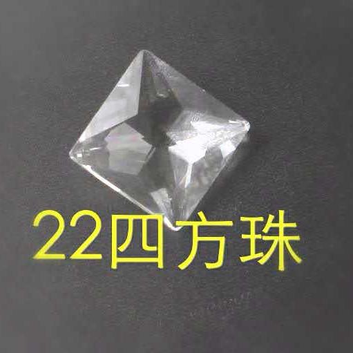 透明水晶机磨四方珠 水晶窗帘珠子 水晶灯饰挂件 珠帘散珠批发