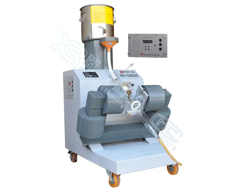 XRGS-1型磁选管