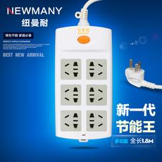 纽曼耐电源转换器插座插线板插排多用带线拖线板热水器家用节能王