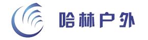 义乌哈林户外野营用具有限公司