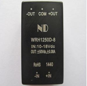 高压电源模块12v转正负50v