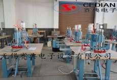 塑料软膜高频焊接专用设备
