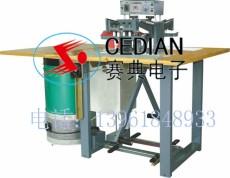 塑料软膜焊接专用设备