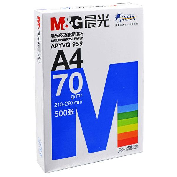 晨光(M&G)APYVQ959 多功能复印纸 70克 A4 500张/包  5包/箱 蓝包装