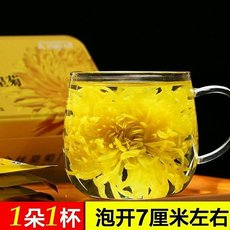 特级金丝黄菊  花朵完整 色泽金黄 清香甘甜 (9朵)