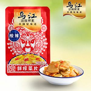 乌江榨菜系列 鲜榨菜片 88g 100袋一箱