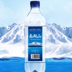 青海南朔山雪山高锶天然矿泉水