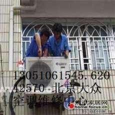 北京清洗空调多少钱,中央空调维修的正确方法