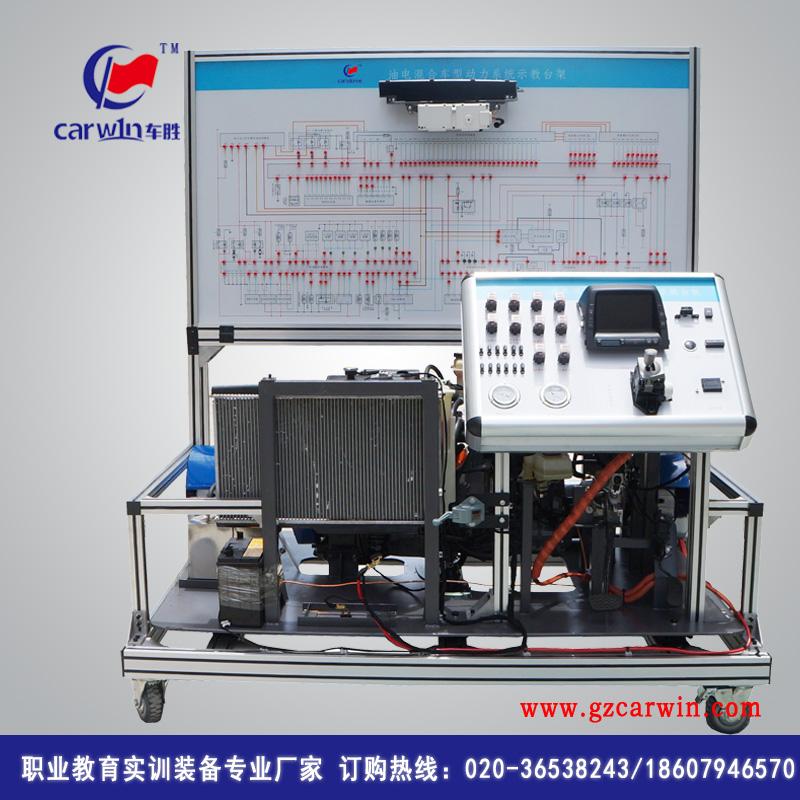 【广州车胜】新能源汽车 油电混合动力系统实训台 汽车教学设备 国赛设备厂家