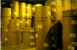 厂家直销美国进口正品接缝纸(接缝纸母卷)