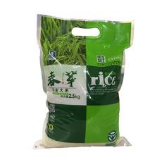 【博林鑫春芽米】原生态东北黑龙江庆安大米一级精品长粒粳米 包邮2.5kg