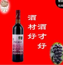 南昌宝康酒业有限公司