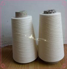 供应纯棉合股纱、精梳纯棉合股纱JC50/2JC60/2JC80/2