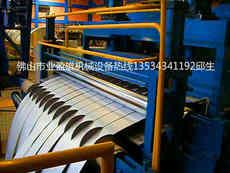 不锈钢卷板分条机