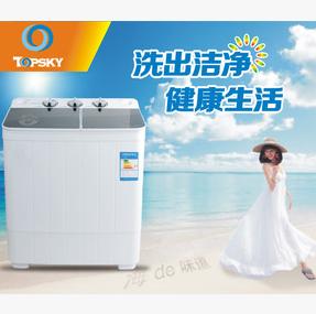 供应 特价供应天拓/TOPSKY双桶洗衣机家用洗脱一体机