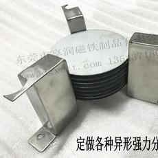 东莞打样定做铁片分层器 自动上料分张器 异形铁板分层器