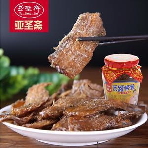 山东特产亚圣斋瓦罐带鱼罐头410g每瓶即食海鲜红烧带鱼肉零食包邮
