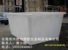 厂家供应:福建方形染布桶 服装洗水厂用塑料装布桶 广口式方形塑胶桶