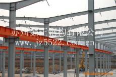 生产厂家专供苏州吴江钢结构厂房、钢平台