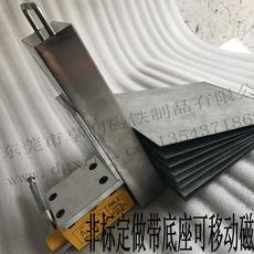 享润非标定做带底座可移动式分张器 铁板分层器 铁片分料器