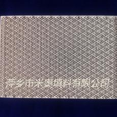 供应燃气炉具用红外线蜂窝陶瓷片  菱形花蜂窝陶瓷板 多种规格厂家直销
