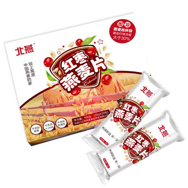 【北燕燕麦】牛奶红枣燕麦片营养冲饮养胃五谷小袋装25g*20包