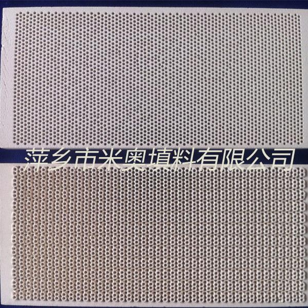 蜂窝陶瓷板燃烧器燃气灶头配件 烧烤炉燃烧片液化气方形129x74x13mm