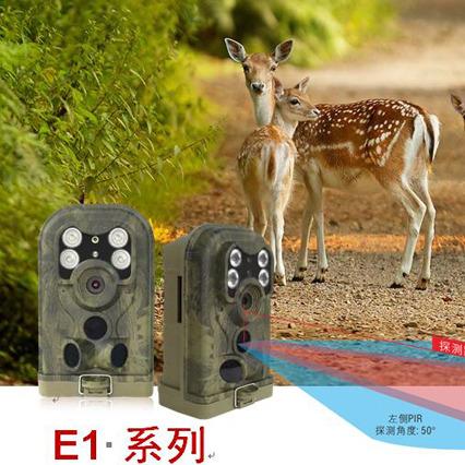 正品红外相机E1B智能探测抓拍防水摄像机