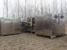 供應二手12盤熱風循環干燥箱